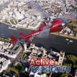 Полёт на вертолёте над Лондоном